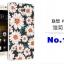 (พรีออเดอร์) เคส Lenovo/Vibe P1-เคสลายการ์ตูน thumbnail 14