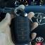 ซองหนังแท้ใส่กุญแจรีโมทรถยนต์ All New Toyota Fortuner/Camry Hybrid 2015-17 รุ่นหนังนิ่ม Smart 4 ปุ่ม สีดำ/ด้ายแดง thumbnail 1