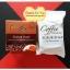 สบู่สครับกาแฟขมิ้น บาย หนูแหม่ม Coffee Curcuma Scrub Soap by Noomham ราคาส่ง 6 ก้อน ก้อนละ 55 บาท ขายเครื่องสำอาง อาหารเสริม ครีม ราคาถูก ปลีก-ส่ง thumbnail 2