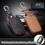 ซองหนังแท้ ใส่กุญแจรีโมทรถยนต์ Hyundai Sonata,Tucson,Elantra Smart Key 3 ปุ่ม thumbnail 3