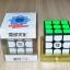 MoYu WeiLong GTS thumbnail 2