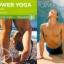 ดีวีดีโยคะ - Power Yoga for Beginners thumbnail 2