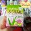 สบู่อโลเวร่า หอยทาก เอ็กซ์ตร้า ไวท์ โซฟ 99% Aloe Vera & Snail Extra Wite Soap 99% ราคาส่ง 6 ก้อนขึ้นไป ก้อนละ 30 บาท ขายเครื่องสำอาง อาหารเสริม ครีม ราคาถูก ปลีก-ส่ง thumbnail 1