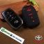 ปลอกซิลิโคน หุ้มกุญแจรีโมทรถยนต์ Toyota Hilux Revo กุญแจอัจฉริยะ 3 ปุ่ม สีดำ/แดง thumbnail 1