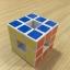 Lan Lan Void Cube White thumbnail 8