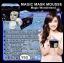 เมจิก มาส์กมูส วันเดอร์แลนด์ Sleeping Mask Magic Mask Mousse by Magic Wonderland ขายส่ง 3 กระปุก กระปุกละ 590 บาท ขายเครื่องสำอาง อาหารเสริม ครีม ราคาถูก ปลีก-ส่ง thumbnail 4