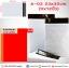 """ซองไปรษณีย์พลาสติก 23x30 cm. (9x12"""") thumbnail 1"""