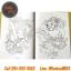 [DRAGON #1] หนังสือลายสักมังกร หนังสือสักลาย รูปลายสักสวยๆ รูปรอยสักสวยๆ สักลายสวยๆ ภาพสักสวยๆ แบบลายสักเท่ๆ แบบรอยสักเท่ๆ ลายสักกราฟฟิก Dragon Tattoo Manuscripts Flash Art Design Outline Sketch Book (A4 SIZE) thumbnail 6