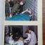 อนุสรณ์งานพระราชทานเพลิงศพ ผู้สละชีวิตเนื่องจากปฏิบัติหน้าที่เพื่อประเทศชาติ ๒๕๒๘ thumbnail 5