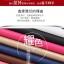 (พรีออเดอร์) เคส Huawei/P9 lite-Rocel thumbnail 8