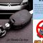 ซองหนังแท้ใส่ กุญแจรีโมทรถยนต์ Honda City/Jazz/Civic/CRV/Accord รุ่น 3 ปุ่มกด thumbnail 2