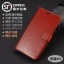 (พรีออเดอร์) เคส Lenovo/Vibe X3-Flip case หนังสีเรียบ thumbnail 2