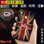 (พรีออเดอร์) เคส Vivo/V3 Max-เคสนิ่มลายการ์ตูน thumbnail 16