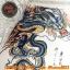 [DRAGON #3] หนังสือลายสักมังกร หนังสือสักลาย รูปลายสักสวยๆ รูปรอยสักสวยๆ สักลายสวยๆ ภาพสักสวยๆ แบบลายสักเท่ๆ แบบรอยสักเท่ๆ ลายสักกราฟฟิก Dragon Tattoo Manuscripts Flash Art Design Outline Sketch Book (A4 SIZE) thumbnail 6