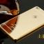 (พรีออเดอร์) เคส Huawei/P8 Max-อลูเงา thumbnail 7