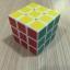 DaYan ZhanChi 3x3x3 57mm White thumbnail 14