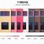 (พรีออเดอร์) เคส Xiaomi/Mi Max-Alivo thumbnail 3