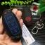 ซองหนังแท้ ใส่กุญแจรีโมท รุ่นด้ายสี Nissan March,X-Trail,Navara,Juke,Pulsar Smart Key 3 ปุ่ม thumbnail 8