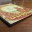 ธนาคาร แห่งประเทศไทย พิมพ์เป็นอนุสรณ์งานพระราชทานเพลิงศพ นายแนบ พหลโยธิน thumbnail 3
