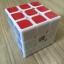 MoYu HuaLong 3x3x3 57mm White thumbnail 29