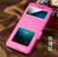 (พรีออเดอร์) เคส Xiaomi/Redmi Note3-Felida flip case thumbnail 23