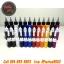 [SET 12COLORS/15CC] ชุดหมึกสักลายแบ่งขายคละสี 12 สี หมึกสัก สีสักลาย ขนาด 1/2 ออนซ์ Tattoo Ink Set (15ML - 12PC) thumbnail 5