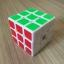 MoYu HuaLong 3x3x3 57mm White thumbnail 6