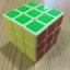 MoYu GuanLong 3x3x3 56mm White Speed Cube thumbnail 5