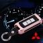 กรอบ-เคส ใส่กุญแจรีโมทรถยนต์ รุ่นอลูมิเนียม Mitsubishi Mirage,Attrage,Triton,Pajero Smart Key 2,3 ปุ่ม thumbnail 1