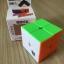 MoYu LingPo 2x2x2 50mm Stickerless thumbnail 1