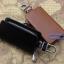 กระเป๋าซองหนังแท้ ใส่กุญแจรถยนต์ โลโก้ Toyota สี ดำ,น้ำตาล thumbnail 7
