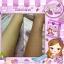 มาส์กกลูต้าองุ่น GRAPE GLUTA MASK ราคาส่ง 3 กล่อง กล่องละ 90 บาท 6 กล่อง กล่องละ 80 บาท ขายเครื่องสำอาง อาหารเสริม ครีม ราคาถูก ปลีก-ส่ง thumbnail 7
