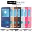 (พรีออเดอร์) เคส Huawei/P9 lite-Rocel thumbnail 9