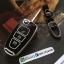 กรอบ-เคส ใส่กุญแจรีโมทรถยนต์ Foed Ranger All New Foucs รุ่น 3 ปุ่ม รุ่นเรืองแสง สีดำ/ชอบเงิน thumbnail 4