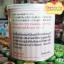 คอลลาเจนเพียว บาย ฝนฝน Pure White Collagen 100% by FonnFonn ราคาส่ง 3 กระปุก กระปุกละ 600 บาทุ/6 กระปุก กระปุกละ 590 บาท/ 12 กระปุก กระปุกละ 580 บาท/24 กระปุก กระปุกละ 570 บาท ขายเครื่องสำอาง อาหารเสริม ครีม ราคาถูก ปลีก-ส่ง ของแท้ 100% thumbnail 3