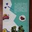 นิยายรักนักศึกษา ตอน รักข้ามรั้ว / ศุภักษร thumbnail 2