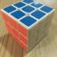 MoYu GuanLong 3x3x3 56mm White Speed Cube thumbnail 8