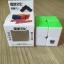 MoYu LingPo 2x2x2 50mm Stickerless thumbnail 31