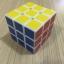 DaYan ZhanChi 3x3x3 57mm White thumbnail 15