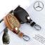 ซองหนังแท้ ใส่กุญแจรีโมทรถยนต์ รุ่นเรืองแสง ตูดตัด Mercedes Benz thumbnail 1