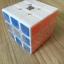 MoYu HuaLong 3x3x3 57mm White thumbnail 31
