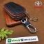 กระเป๋าซองหนัง ใส่กุญแจรีโมท รุ่นมินิซิบรอบโลโก้เงิน Toyota Fortuner/Camry Hybrid 2015-17 Smart 4 ปุ่ม thumbnail 4