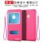 (พรีออเดอร์) เคส Huawei/P9 lite-Rocel thumbnail 3