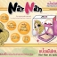 แป้งหน้าแน่น NarNan by episode secret ราคาส่ง 3 ตลับ ตลับละ 280บาท ขายเครื่องสำอาง อาหารเสริม ครีม ราคาถูก ปลีก-ส่ง thumbnail 3