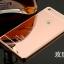 (พรีออเดอร์) เคส Huawei/P8 Max-อลูเงา thumbnail 9
