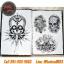 [SKULL #1] หนังสือลายสักหัวกะโหลก หนังสือสักลาย รูปลายสักสวยๆ รูปรอยสักสวยๆ สักลายสวยๆ ภาพสักสวยๆ แบบลายสักเท่ๆ แบบรอยสักเท่ๆ ลายสักกราฟฟิก Skull Tattoo Manuscripts Flash Art Design Outline Sketch Book (A4 SIZE) thumbnail 4