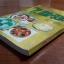อาหาร-ขนม 2 / อาจารย์เสริมพร สาตรพันธุ์ และคณะ thumbnail 4