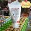 โฟมสครับผิวหน้าคิตตี้หลอดสีขาว สูตร Apple Gommage Made In japan ขายเครื่องสำอาง อาหารเสริม ครีม ราคาถูก ของแท้100% thumbnail 2
