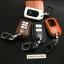 กรอบ-เคส ใส่กุญแจรีโมทรถยนต์ HONDA HR-V,CR-V,BR-V,JAZZ Smart Key 2 ปุ่ม แบบใหม่ thumbnail 4