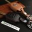 ซองหนังแท้ ใส่กุญแจรีโมทรถยนต์ รุ่นดอกกุญแจโลโก้เหล็ก Toyota New Vios,Yaris 2 ปุ่ม thumbnail 3